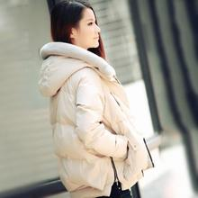Fashion Down Jacket Women Winter Coat Fashion Thick Lady White Duck Down Garment With Hood Warm Black Green Beige Free Shipping(China (Mainland))