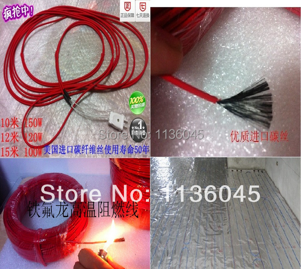 New infrared heating floor heating cable system of new 2.3mm PTFE carbon fiber wire electric floor hotline(China (Mainland))