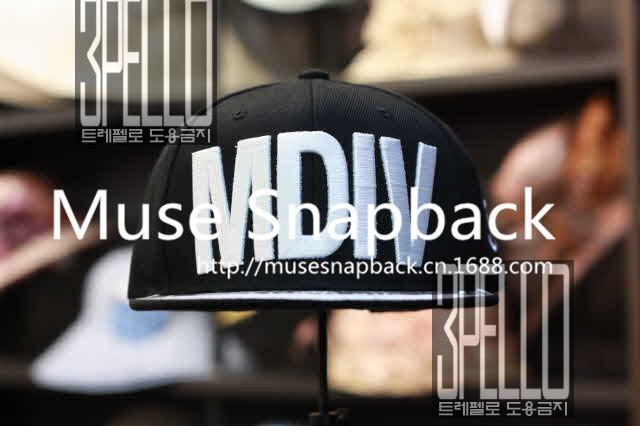 Flat brimmed hat!snapback baseball cap bone hat caps hats gorras hip hop snapbacks for men and women Q243(China (Mainland))
