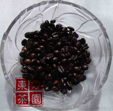 250g AA Level Italian Flavor Coffee Beans China s Yunnan High Altitude Small Grain of Coffee