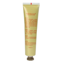 invisible stockings cream Body concealers Whitening chicken skin repair care sunscreen cream 80 g pc protector