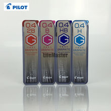 Buy LifeMaster Pilot 4 tubes/lot Neox High-Purity Graphite Pencil Lead 0.4 mm /H/HB/B/2B Mechanical Pencil Writing Supplies for $14.50 in AliExpress store
