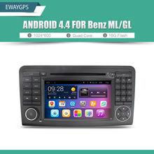 Quad Core Android 4.4 Car DVD Player Radio Mercedes/Benz ML/GL W164 X164 Bluetooth GPS Wifi 3G Navigation EW826PQH - Shop236760 Store store