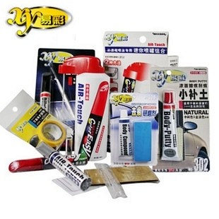 Yi cai car paint touch up pen set vw fox modern hatchards the uluibau the family scratch pen paint pen