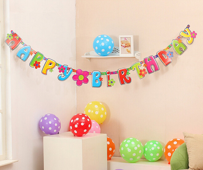 Simple Birthday House Decorations House Decor