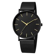 Armée militaire Sport Date analogique Quartz montre-bracelet mode acier inoxydable hommes Relogio Masculino décontracté mâle horloge montre-bracelet(China)