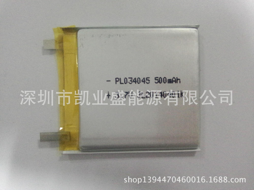 Ultra-thin PDA model aircraft factory direct audio equipment dedicated lithium polymer battery 304045(China (Mainland))