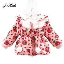 2015 Winter baby girls clothing Children outerwear hoodies warm hoodie Strawberry jacket coat kids thicken coat for 1-4 ages