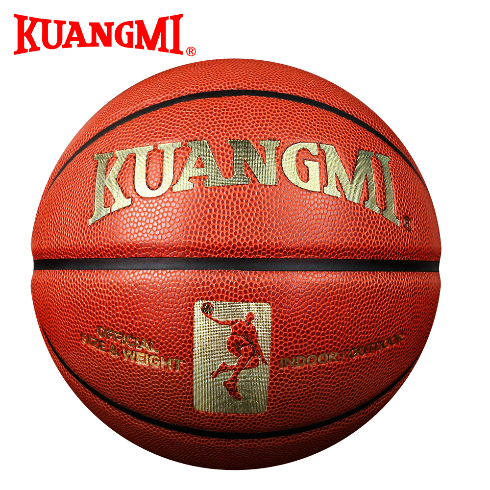 Kuangmi Sports Golden Microfiber PU Leather Molten Basketball Parent-Child Indoor & Outdoor Basketball Size7 Free Shipping1PC(China (Mainland))