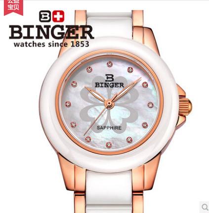 Free shipping binger automatic watch female watches ceramics stainless steel triumph strip classic black luminous women watch(China (Mainland))