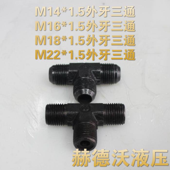 Hydraulic fittings m
