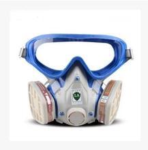 В газ комплексная крышка краска химический маски пестициды газ маска пыленепроницаемый огонь покидания дыхательный аппарат