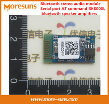 Free Ship F-6188 Bluetooth stereo audio module serial port AT command SPP GPRS BK8000L bluetooth - Shenzhen More-Suns Electronics Co.,Ltd store