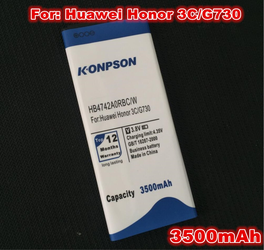 3500mAh For Huawei Honor 3C Battery Huawei H30-T00 huawei 3c Ascend G630 G740 H30-T00 H30-T10 H30-U10 HB4742A0RBW HB4742A0RBC(China (Mainland))