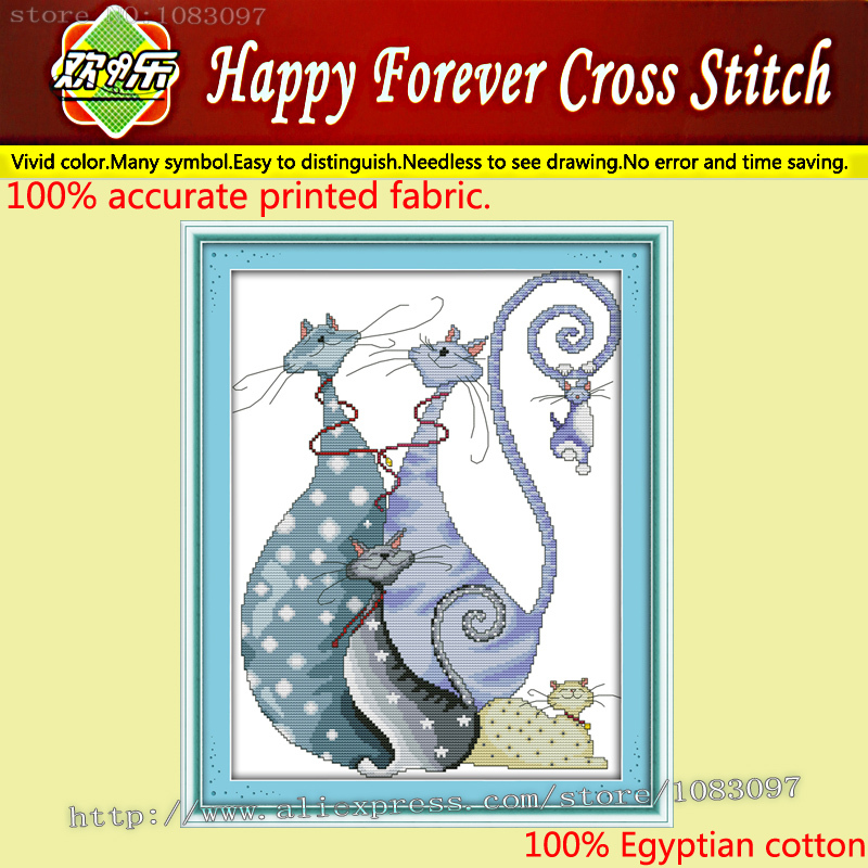 Happy Forever Cross Stitch Animal11CT K437