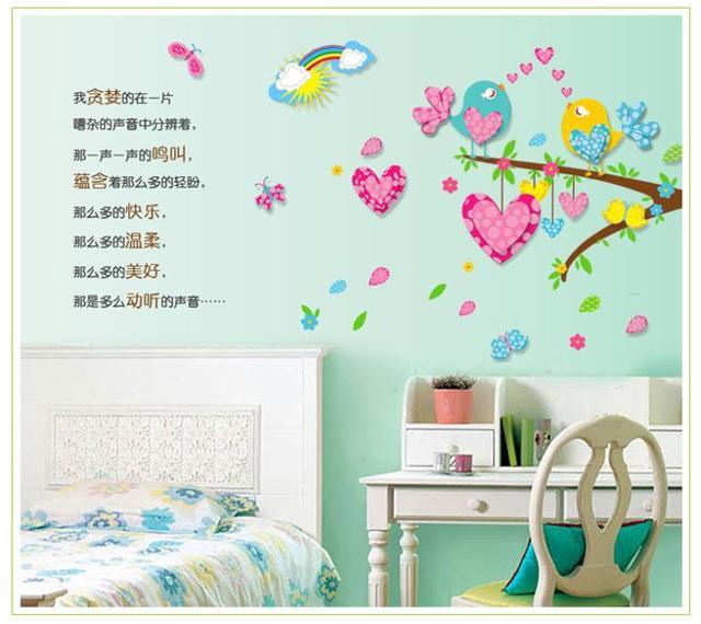 Любовь птицы на дереве стены стикеры для детей номеров 6001 домашнего декора пвх животных наклейки на стены главная свадебные украшения DIY