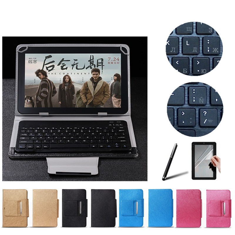 2 Gifts 10.1 inch UNIVERSAL Wireless Bluetooth Keyboard Case for HP Pavilion X2 Z3736F Keyboard Language Layout Customize(China (Mainland))