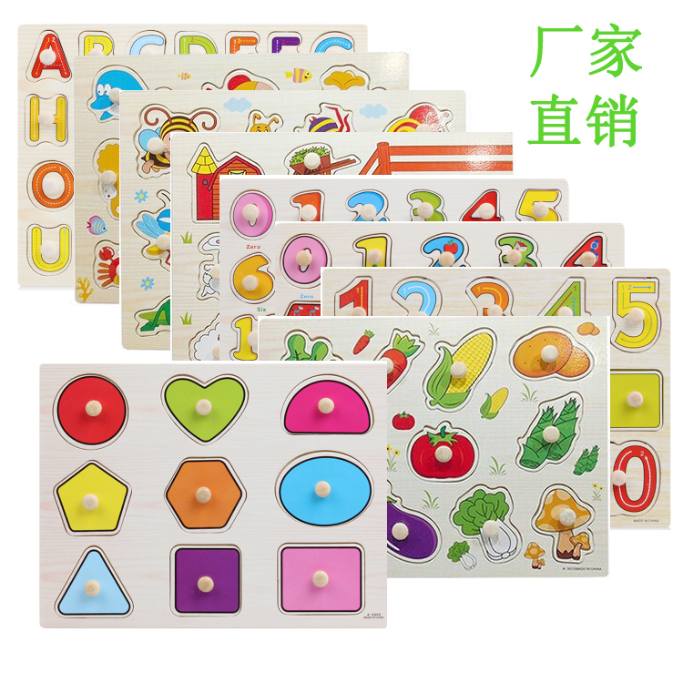30cm Kid Early Educational Toys Baby Hand Grasp Wooden