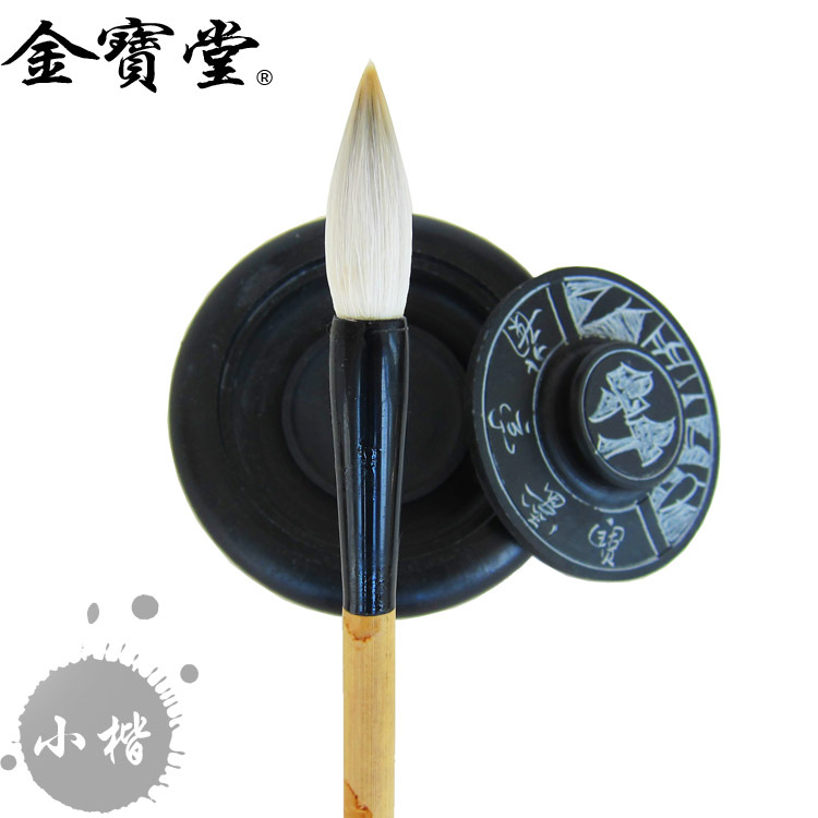 Buy Free Shipping Calligraphy Brush Small