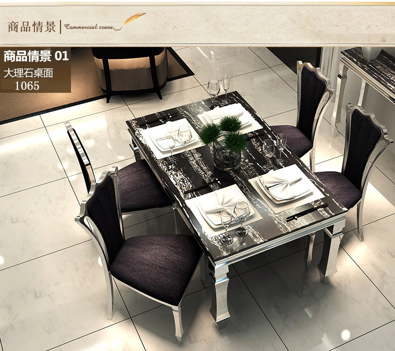 stainless steel dining table and chairs home furniture. Black Bedroom Furniture Sets. Home Design Ideas