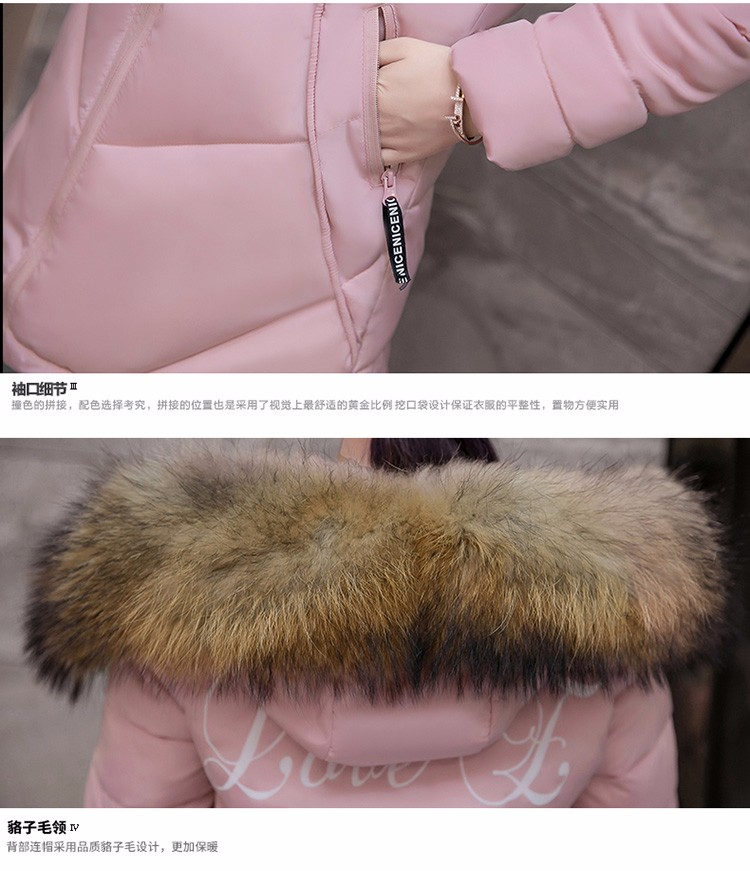 Elegant and Stylish Female Down Cotton Coat Large Fur Collar Hooded Parka Drawstring Printing Clothes with Zipper Pocket CC021