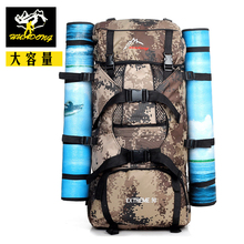 Quality is super good Free shipping Camouflage backpack outdoor 70 l big backpack polar camping hiking(China (Mainland))