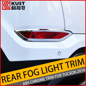 KUST Newest Version ABS Material Rear Fog Light Trim Cover For Hyundai For Tucson 2016 Exterior Fog Light Trim For Tucson 2016