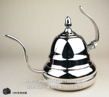 1.0L Tea and Coffee Drip Kettle stainless steel gooseneck spout for Barista D1