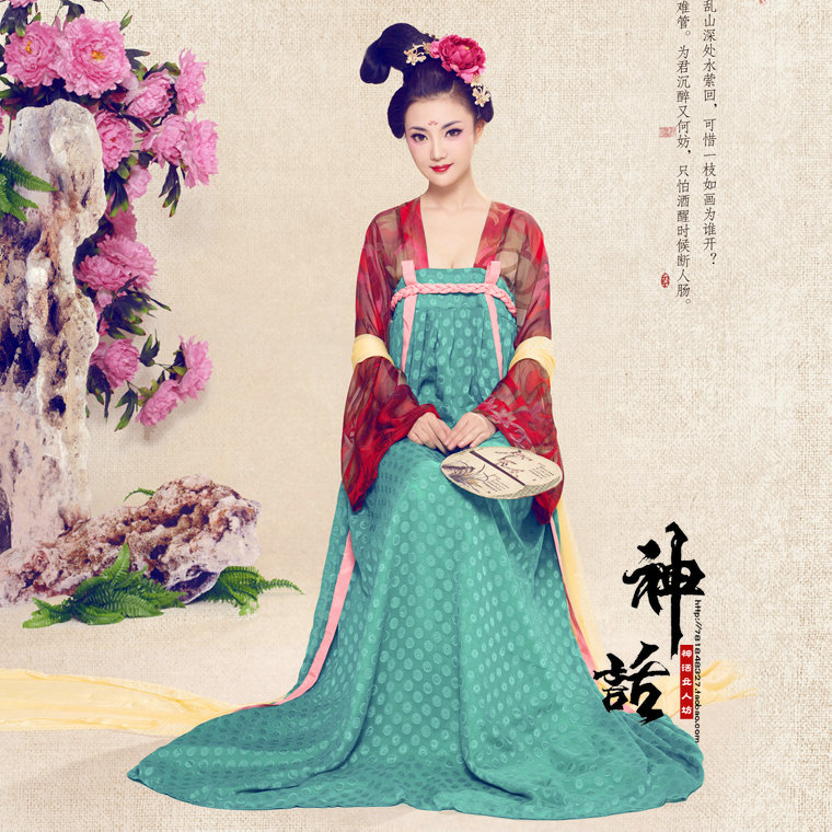 Dynasty Clothing Dynasty Clothing Chinese