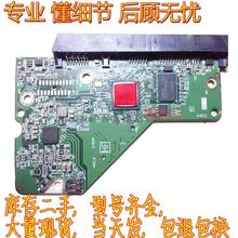 Buy WD WD10EZEX 08M2NA0 WD5000AZLX WD1003FZEX-00RLFA0 hard disk circuit board 2060-771829-004 for $11.00 in AliExpress store