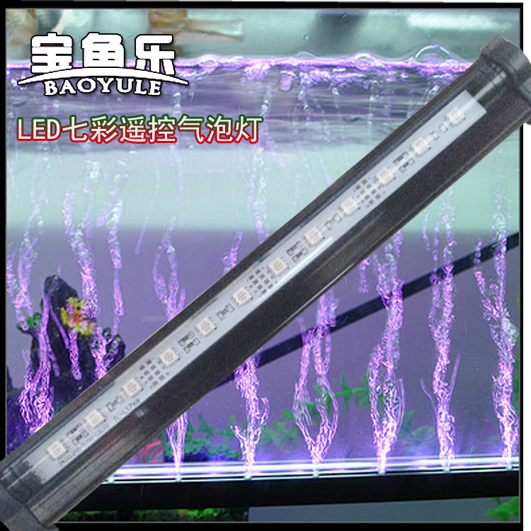 Led Remote Control Color Change Bubble Lamp Tank Water, Water Cluster Diving Lights<br><br>Aliexpress