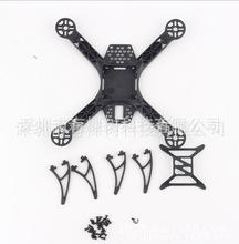 FPV250 mini axis QAV250 rack shaped small ultralight aircraft axis 468 axis frame