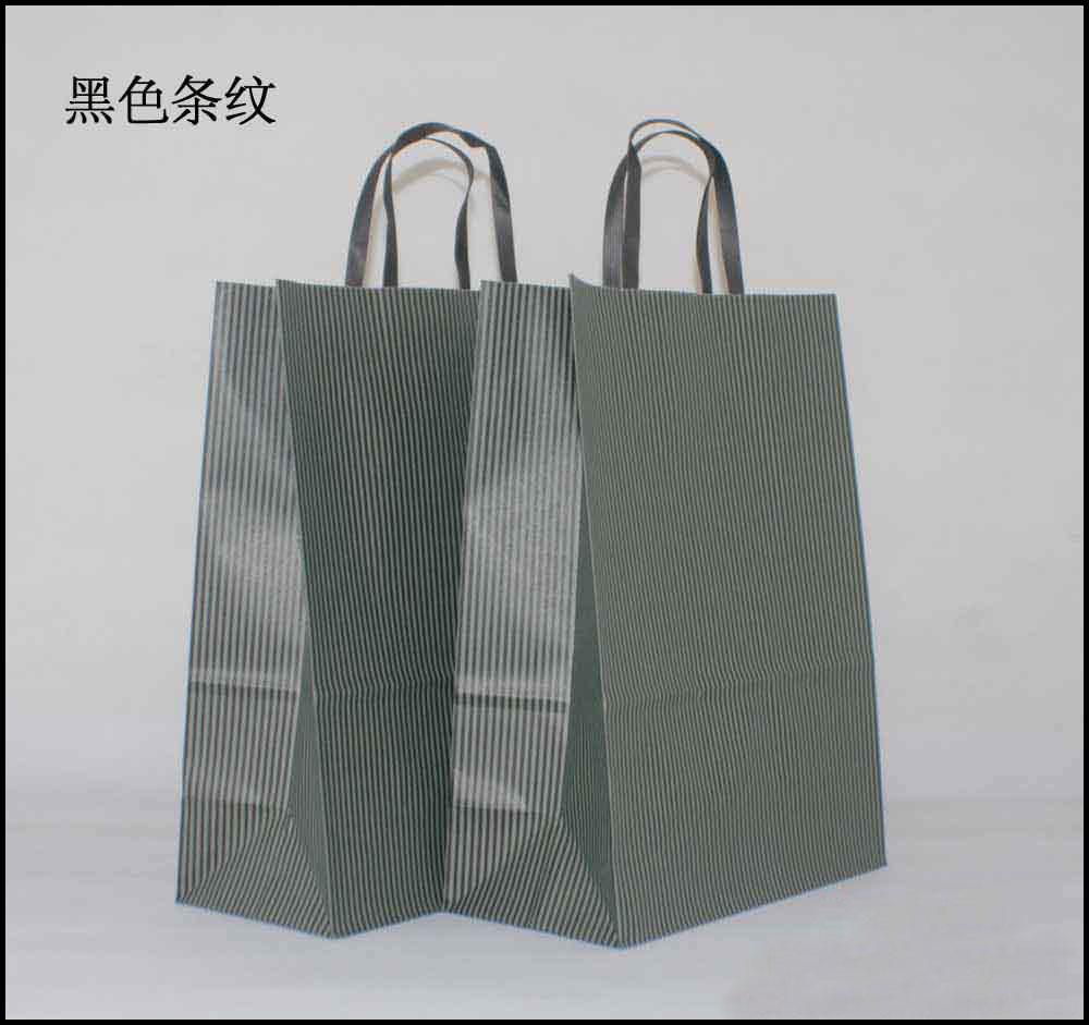 40pcs/lot 33cm*25cm*12cm kraft paper gift bag, , Festival gift bags, Paper bag with handles, wholesale(China (Mainland))