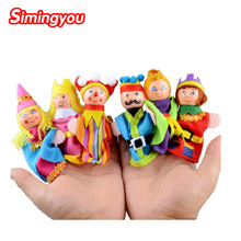 Simingyou 2016 Hot Selling 6pcs/Pack Queen Puppet Toy Means Even Dolls Puppet Placarders Dolls Baby Story Telling(China (Mainland))