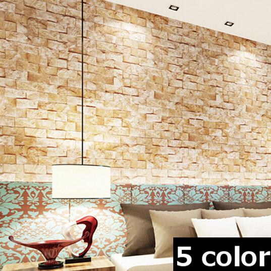 slaapkamer bruin paars : Online kopen Wholesale paars behang uit China ...