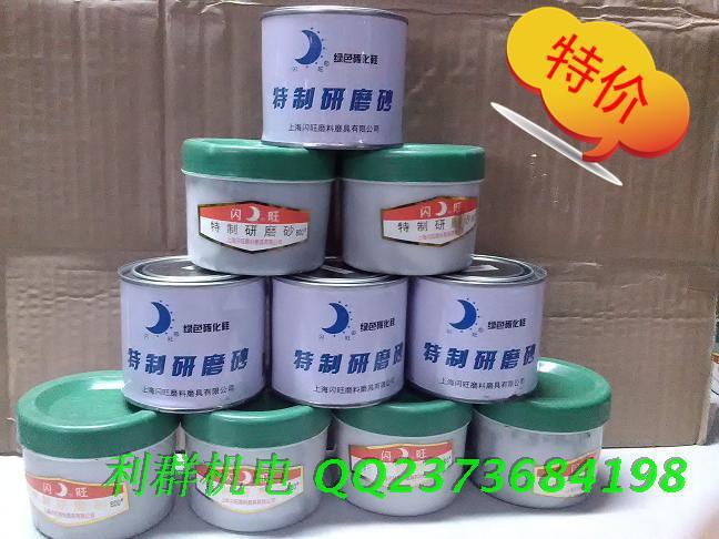 Shanghai flash ( flash Wang brand ) diamond polishing paste / grinders / valve sand 60 # -2000 #(China (Mainland))
