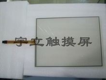 12.1-inch four-wire resistive touch screen 269 * 197