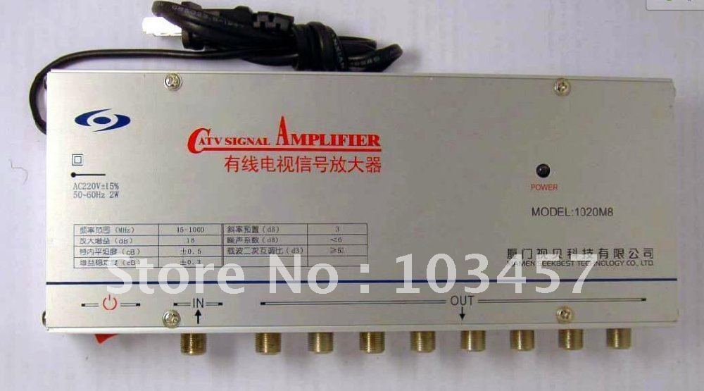 Free shipping, SB-1020M8, 8 way catv signal amplifer, Sat Cable TV Signal Amplifier Splitter Booster CATV, 20DB(China (Mainland))