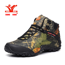 XIANG GUAN America Sport Army Men's Tactical Boots Desert Outdoor Hiking Boots Military Enthusiasts Marine Combat Shoes 82289(China (Mainland))