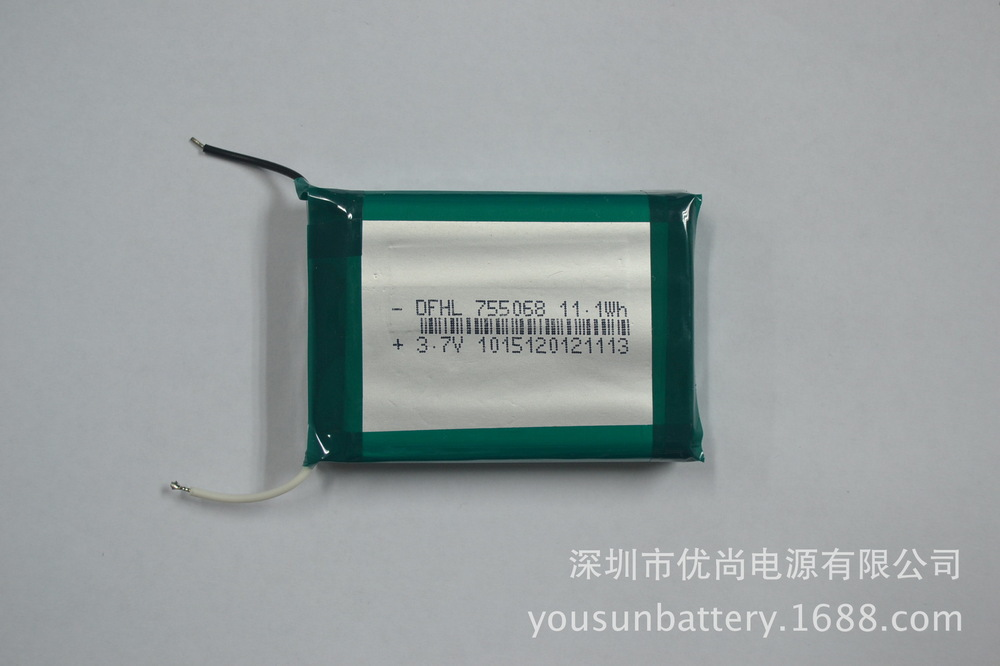 Manufacturers supply 755 068 6000 combination of high-capacity lithium battery high capacity mobile power<br><br>Aliexpress