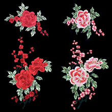 Buy New Plum Blossom Flower Applique Clothing Embroidery Patch Fabric Sticker Sew On Patch Craft Sewing Repair Embroidered for $2.96 in AliExpress store