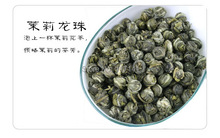 Jasmine Pearl Tea, Fragrance Green Tea, 250g,Free Shipping
