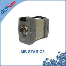 MB Scanner Main unit Star C3  Multiplexer Professional Diagnostic Tool with All New Relay(China (Mainland))
