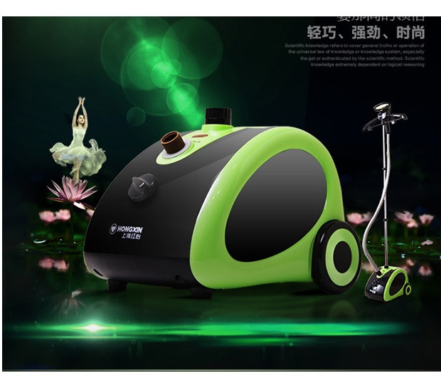 RH2098 stepless power steam iron for clothes, indicator lights show up ironing machine(China (Mainland))