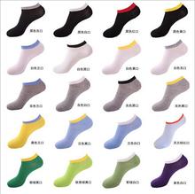 cheap New 2015 style summer brand men boat socks  men's boat white sprots socks for men 100% cotton running 2015 socks