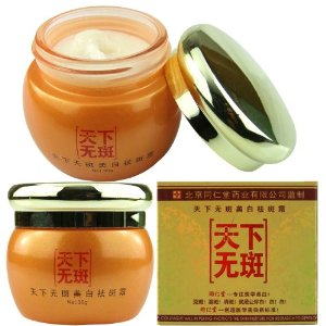 Special offer free shipping genuine counter herbal world without spot skin lightening Cream 30g Ladies<br><br>Aliexpress