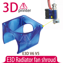 3D Printer Use for E3D V5 V6 injection molding radiator fan shroud E3D Fan cooling frame