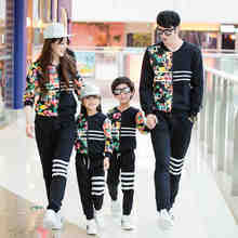 Matching Family Clothing Sport Set 2015 Autumn Winter Family Look Matching Mother Daughter Father Son Long Sleeve Sweater Set