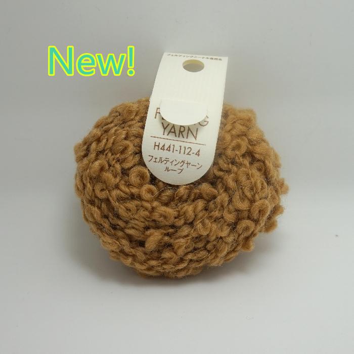 Free shipping Needle felting Japanese Hamanaka curly wool felt (10M) H441-112(China (Mainland))