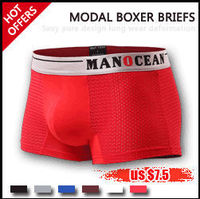 Мужские боксеры N+2 Manocean 007 47